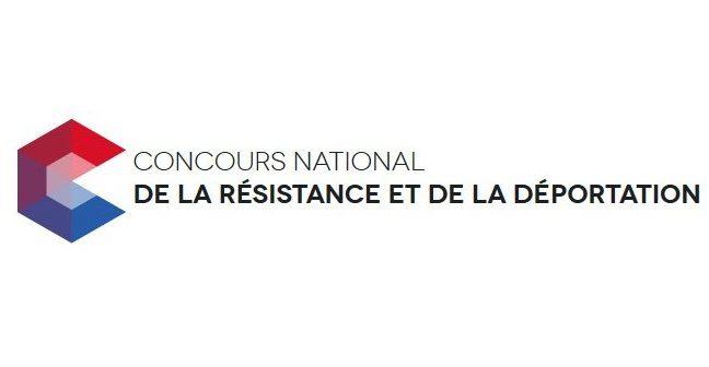 logo_CNRD.jpg